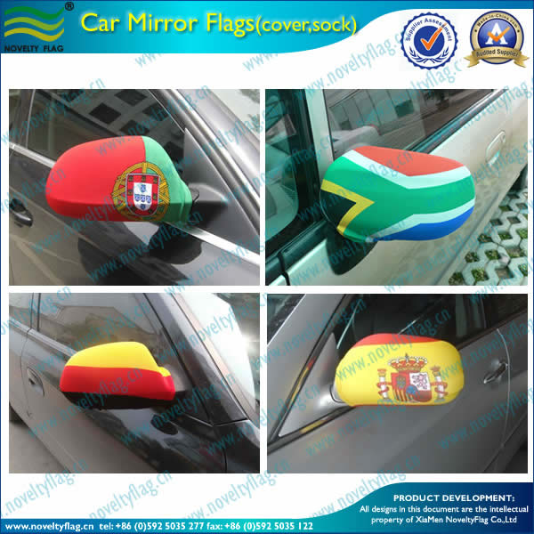 National flag design for Car mirror cover