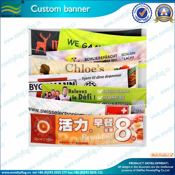 Decorative banners