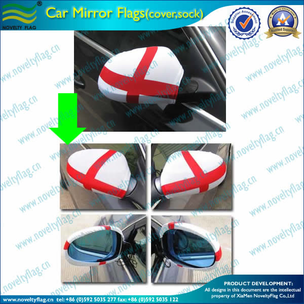 England car mirror cover