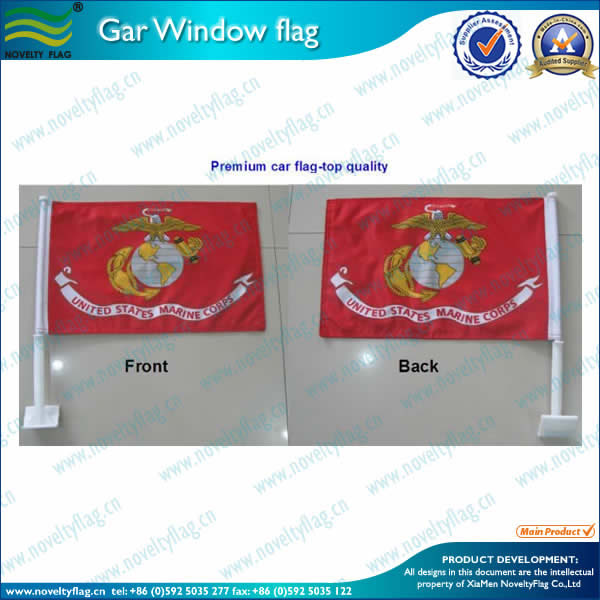 2ply Preminum car flag