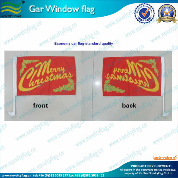 Economy car flag 1ply