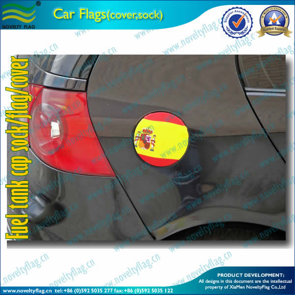 Car fuel tank cap cover